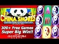 China Shores Double Winnings Slot Bonus - 300+ Free Games, Super Big Win!!