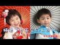 姉弟で七五三のお祝い 写真スタジオで記念写真 山形県米沢市