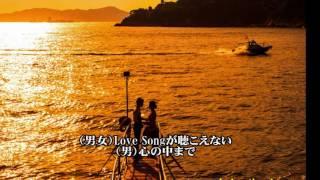 前川清&藤山直美「Love Songが聴こえない」 Cover:橘のぼる&黛あかね.