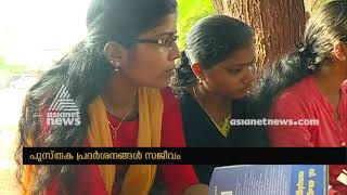 Malabar Christian College exhibits books based on Politicians for Students | Lok Sabha election 2019 thumbnail