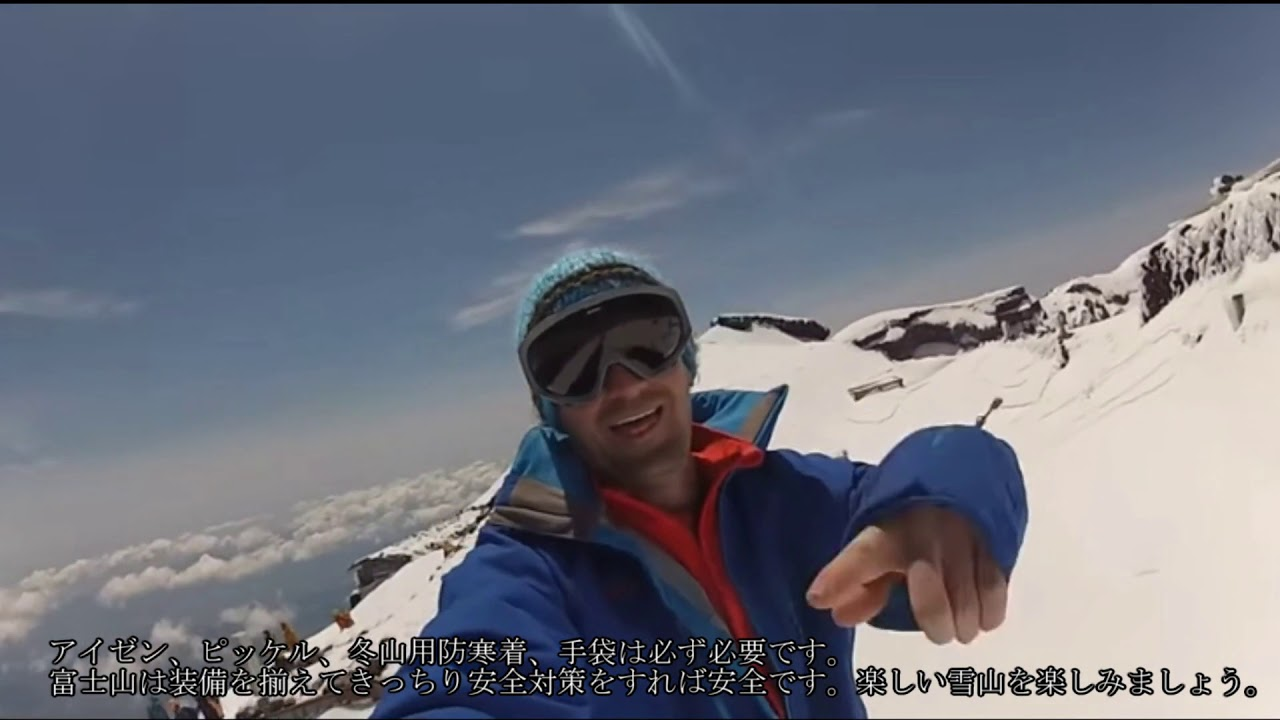 ニコ 生 主 の 雪山 の 滑落 事故