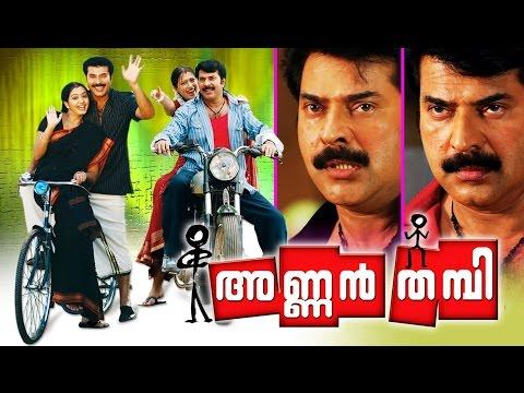 Annan Thambi 2008: Malayalam Full Movie   #Malayalam Movie Online   Mammootty