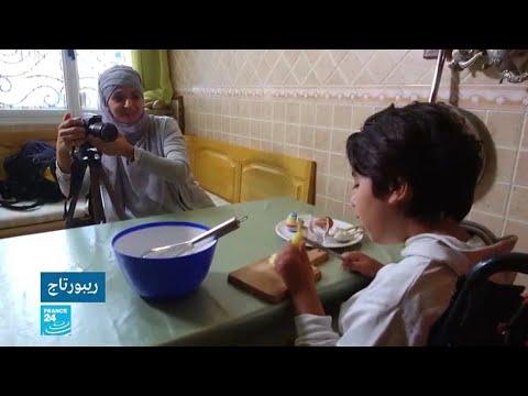 طفل مغربي مقعد يتحول إلى طاه نجم عبر شبكة الإنترنت  - 18:55-2018 / 12 / 8