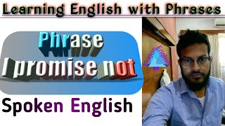 Learning English with Phrases || I promise not | Spoken English | Kudos English | kudosenglish