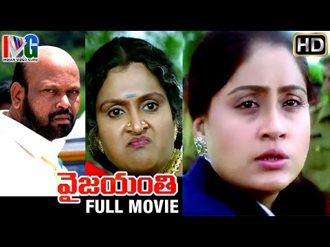 Vyjayanthi Telugu Full Movie   Vijayashanti   Prithvi   MS Narayana   Ali   Indian Video Guru