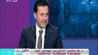 تعرف علي اعراض المياة البيضاء ومدي تأثيرها علي النظر مع الدكتور خالد عبد الرحمن