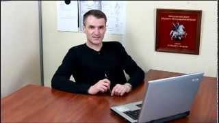 видео Экоплатежи - Экологическая документация для организаций Москвы и МО