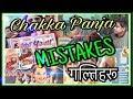 chakka panja nepali movie 39 s 5 funny mistake via bindoo