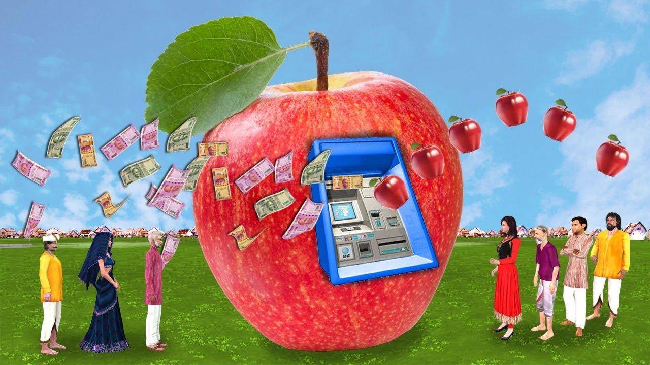 जादुई एप्पल एटीएम Magical Apple ATM Funny Comedy Video Hindi Kahaniya हिंदी कहानिया - Hindi Stories