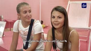 """متحف السيلفي في بودابست نقطة جذب لجيل """"انستغرام"""" (28/7/2019)"""