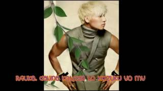 D-LITE(from BIGBANG) - BABY DON'T CRY