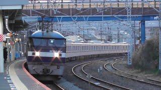 【甲種輸送】FE210  901牽引、東京メトロ17000系10両  2021.2.20