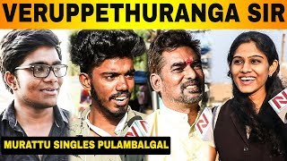 Polambals Of Morattu Single | Valentine's Special