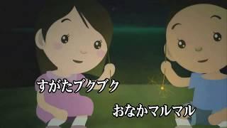 任天堂 Wii Uソフト Wii カラオケ U ぼく ドラえもん 大山 のぶ代 / こおろぎ '73 Wii カラオケ U 公式サイト:http://www.nintendo.co.jp/wiiu/karaoke/