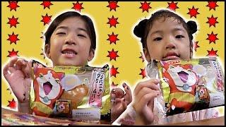 妖怪ウォッチパンシリーズ ジバニャンのクリームパン 山崎製パン thumbnail