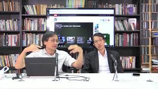 My University 科學新知171110 ep87 主持陳志宏博士梁錦祥MyRadio.HK 節...