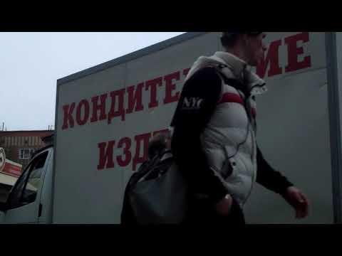 Сальск .Новосальск
