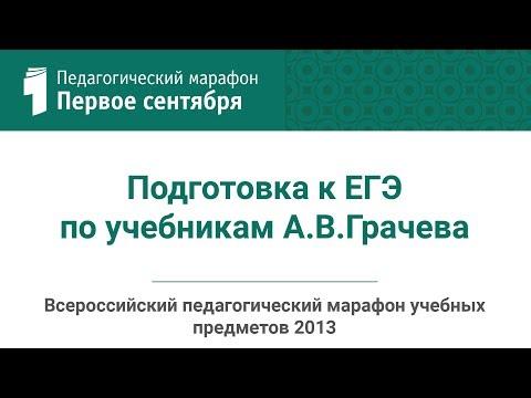 педагогический университет 1 сентября дистанционные курсы