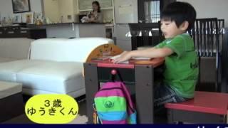 『リビングのおともだち つくえちゃん』公式動画