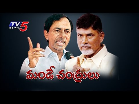 Why Criticize to Each Other ? | Cold War Between KCR and CBN | Where it is Going on ? | TV5 News