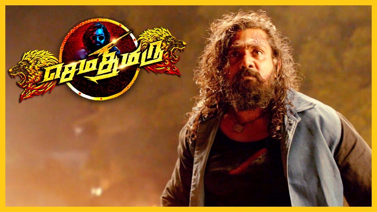 Download Sema Thimiru Tamil Movie | Action Packed Climax scene | Dhruva Sarja | Rashmika Mandanna | Sampath