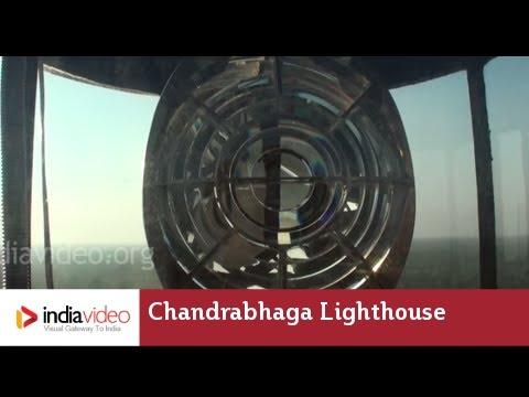 Odisha's Chandrabhaga Lighthouse; the height of awesome