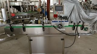 samll bottle labeling machines with servo motor round vial labeller label applicator supplier
