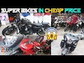 SUPER BIKES IN CHEAPEST PRICE (CONTACT FAST) l  LIKE KAROL BAGH l