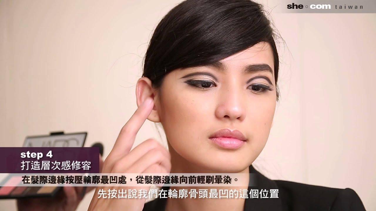 彩妝教學 │ 復刻60年代IT Girl美妝【 Bella.tw儂儂 X she.com Taiwan】 - YouTube