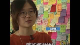 台湾很多人将香港抗议视作警醒