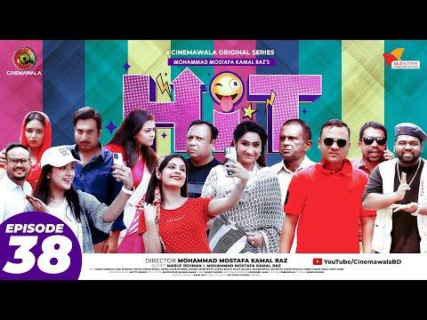 HIT (হিট) || Episode 38 || Sarika | Monira Mithu || Anik | Mukit || Rumel || Hasan || Bhabna || Sazu