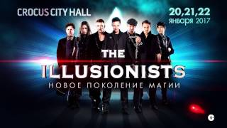 Шоу-бестселлер «The Illusionists» 20, 21, 22 января 2017 в Crocus City Hall