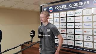 Я был дома готовил еду и тут мне позвонил Станислав Саламович Мухин о вызове в сборную России