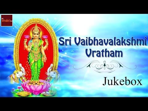 Sri Vaibhavalakshmi Vratham  || pooja & story || MyBhaktitv