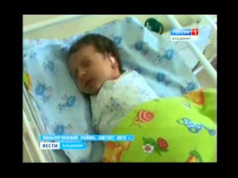 обвиняемая в покушении на убийство новорожденного ребенка