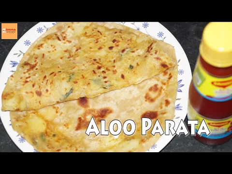 Aloo Paratha Recipe in Telugu by Amma Kitchen- Latest Indian Recipes