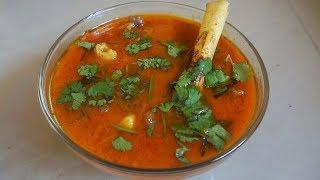 Preparation of Healthy Mutton Bone soup Recipe