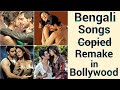 Bengali/Bangla Songs Remake in Bollywood | Part-2 | New Copied Song | Latest Remake Songs |