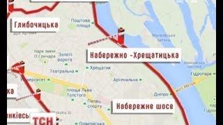 видео Въезд в центр Киева предлагают сделать платным