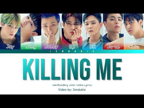 IKON (아이콘) - 'KILLING ME (죽겠다)' LYRICS (Color Coded Han|Rom|Eng)