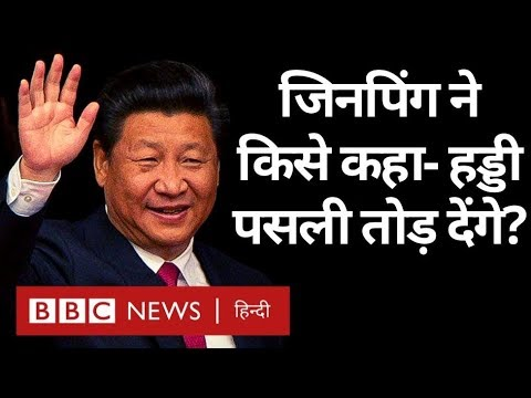 China के President