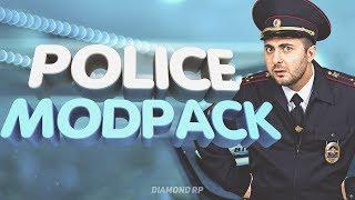 Police Mod Pack For SAMP 0.3.7