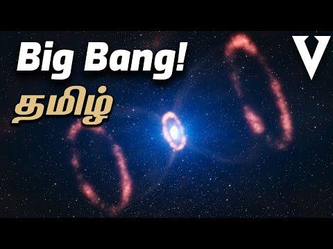 after-the-big-bang!-|-tamil-|-visaipalagai