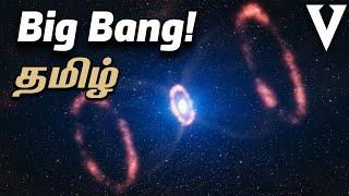 After the Big Bang!   Tamil   Visaipalagai