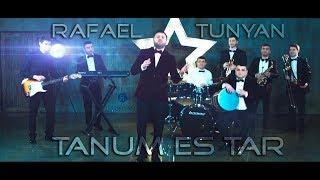 Смотреть клип Rafael Tunyan - Tanum Es Tar
