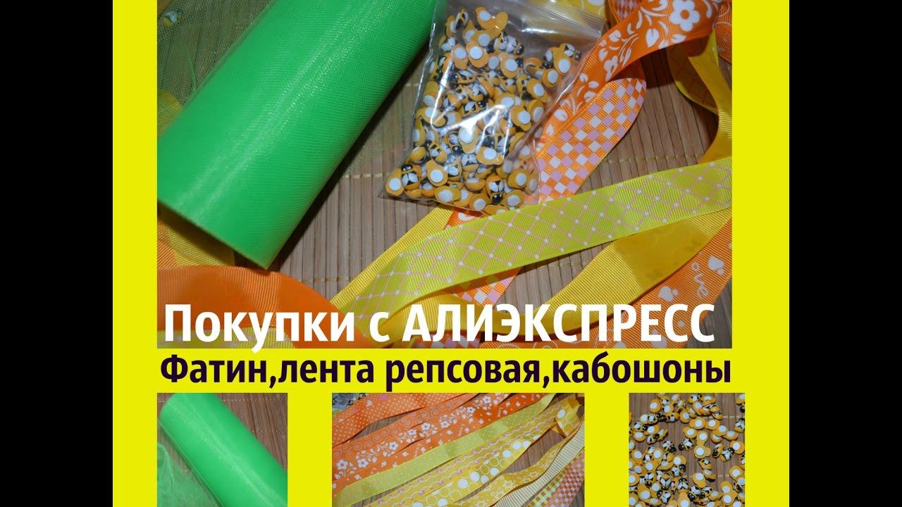 Пуговицы купить в интернет-магазине ➜ гранд фурнитура. ✓доступные цены, ✓качественный товар и сервис ✓доставка в любой регион украины.
