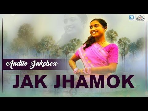 Santhali New Hit Song | Jak Jhomak | AUDIO JUKEBOX | New Album Song 2017 | Gold Disc