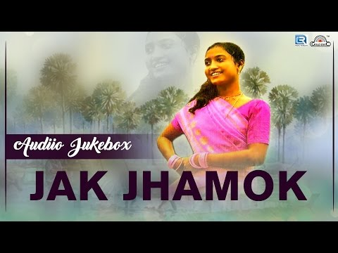 Santhali New Hit Song | Jak Jhomak | AUDIO JUKEBOX | New Album Song 2017 | Gold Disc