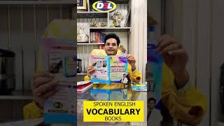 DSL Spoken Tips & Tricks | 1Min. me English bolna seekhe | Basic English Sentences | #shorts