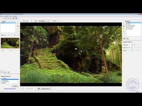 Анимация фотографий в программе - DP Animation Maker